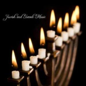 Image for 'Jewish Music Academy'