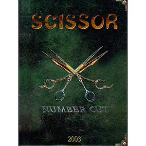Image for 'NUMBER CUT'