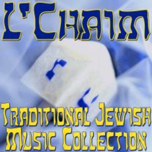 Image for 'Jewish Music Unlimited'