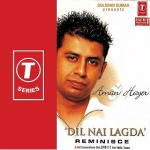 Image for 'Dil Nai Lagda'