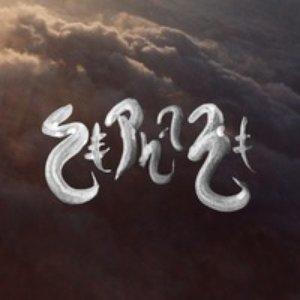 Image for 'Sephari'