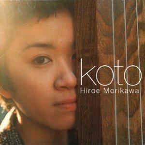 Bild för '筝-koto-'