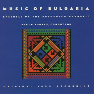 Image for 'Music of Bulgaria'