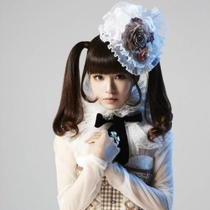 Image for 'Haruna Luna'