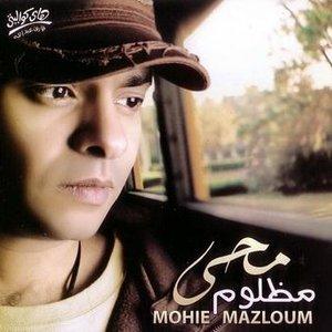 Image for 'Mohamed Mohey'