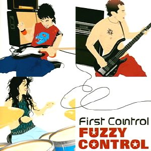 Image for 'First Control'