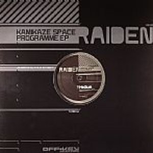 Image for 'Kamikaze Space Programme EP'