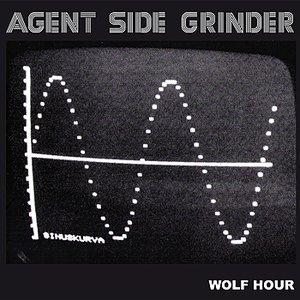 Image for 'Wolf Hour (feat. Henric de la Cour)'