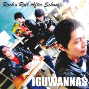 Image for 'Iguwannas'