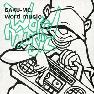 Image for 'word music'