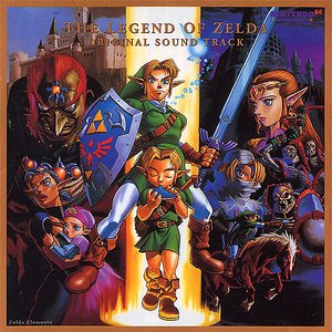 Image for 'The Legend Of Zelda: Original Sound Track'