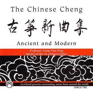 Bild för 'The Chinese Cheng:  Ancient & Modern'