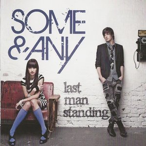 Image for 'Last Man Standing [feat. Nik & Elif]'