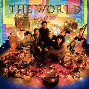Imagem de 'THE WORLD'