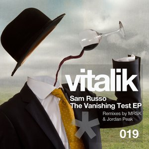 Image for 'Vanishing Test EP'