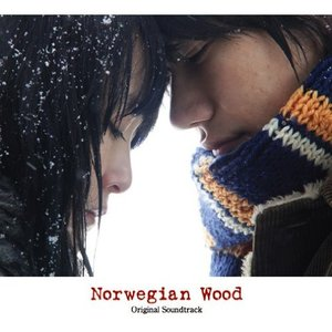 Image for 'Norwegian Wood OST'
