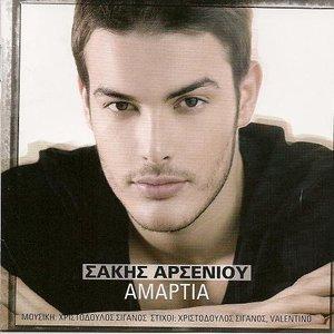Bild für 'Amartia'