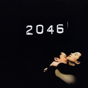 Image for '2046'