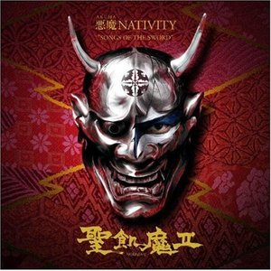 """Image for '悪魔 NATIVITY """"SONGS OF THE SWORD""""'"""