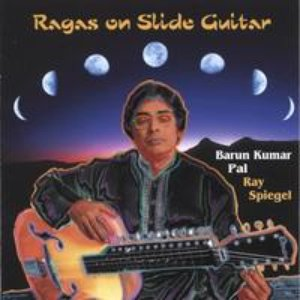 Image for 'Barun Kumar Pal, Ray Spiegel'