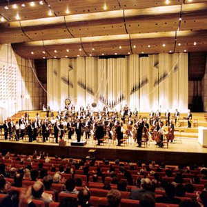 Immagine per 'Slovak Radio Symphony Orchestra'