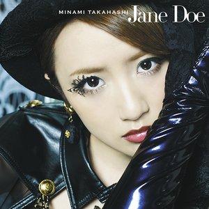 Image for 'Jane Doe'
