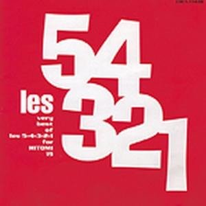 Image for 'VERY BEST OF Les 5-4-3-2-1 for HITOMI 19'