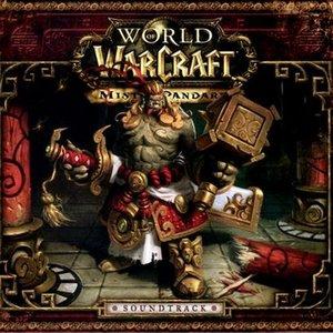 Bild für 'World of Warcraft: Mists of Pandaria Soundtrack'