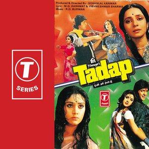 Image for 'Tadap Aisi Bhi Hoti Hai'