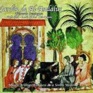 Bild für 'Jardín de al-Andalus'