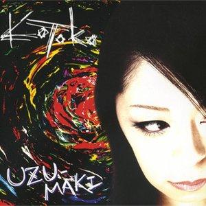 Image for 'UZU-MAKI'