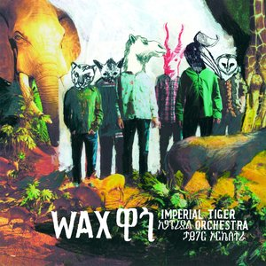 Image for 'Wax'