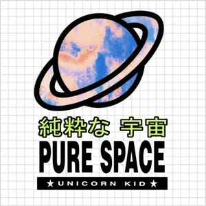 Image for 'Pure Space'