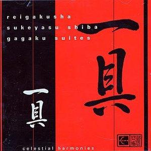 Image for 'Bugaku: Shunnoden Ichigu: VI. Tessho'