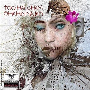 Bild för 'Too Halgham'