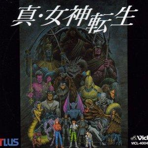 Imagen de '真・女神転生 LAW DISC/CHAOS DISC'