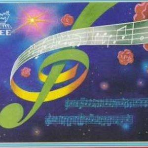 Image for 'Pochonbo Electronic Ensemble - 1'