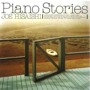 Image for 'Piano Stories'