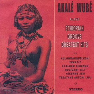 Image for 'Ethiopian Groove Greatest Hits'