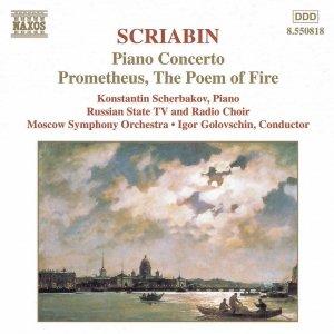 'SCRIABIN: Piano Concerto / Prometheus'の画像