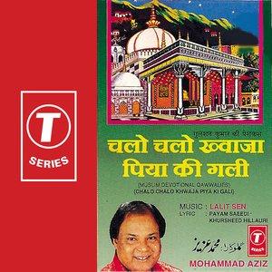 Image for 'Chalo Chalo Khwaja Piya Ki Gali'