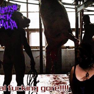 Image for 'Monster Cock Diphalia'