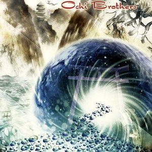 Imagen de 'Drum N Space'