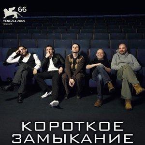 Image for 'Radio'