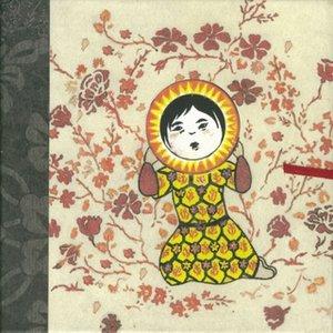 Image for 'Golestan'
