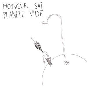 Image pour 'Planète vide'