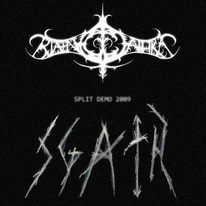 Image pour 'Split Demo 2009'