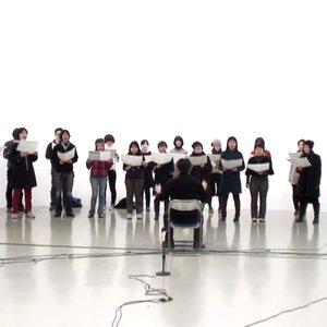 Image for 'Adachi Tomomi Royal Chorus'