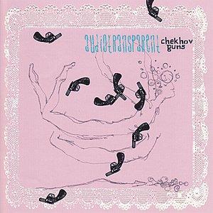 Bild für 'Chekhov Guns'