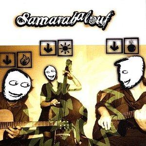 Image for 'Samarabalouf'